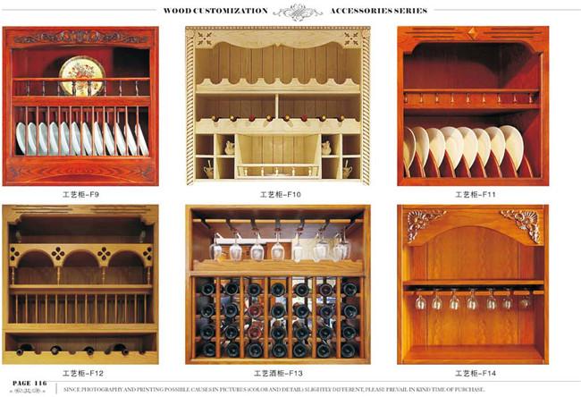 工艺酒柜、工艺柜