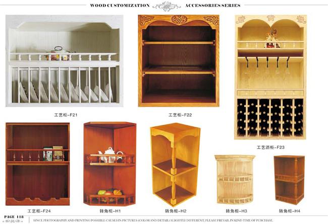 工艺酒柜、工艺柜、转角柜